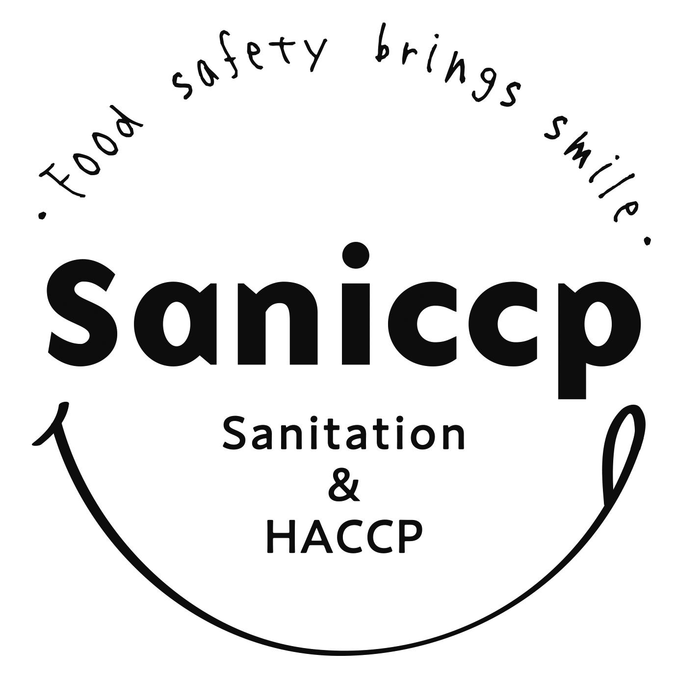街のお店のためのシンプルにすぐわかるHACCP&食品衛生